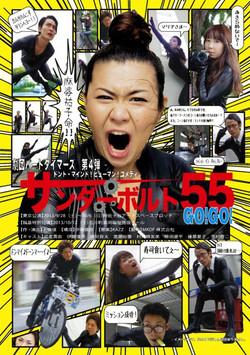 55omotekokutiyou_10