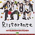 三ツ星キッチン『Ristorante』