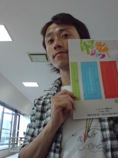 『解散ショウ』稽古日誌・3
