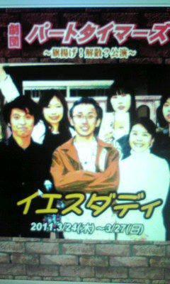 『イエスダディ』DVD<br />  発売!