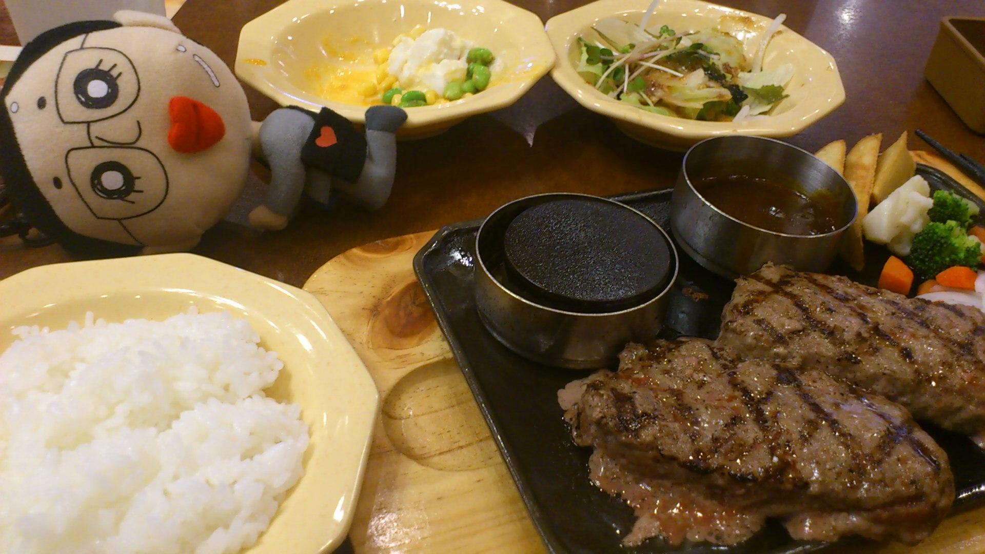 肉を食う。