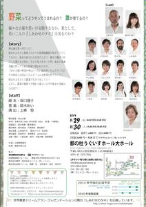 20140711_100116